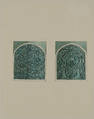 Antiquities of Samarkand. Tomb of the Saint Kusam-ibn-Abbas (Shah-i Zindah) and Adjacent Mausoleums. Mausoleum of Sha Arap. Section of Stalactite Decoration inside the Mausoleum WDL3923.png