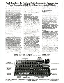 working computers inc case study