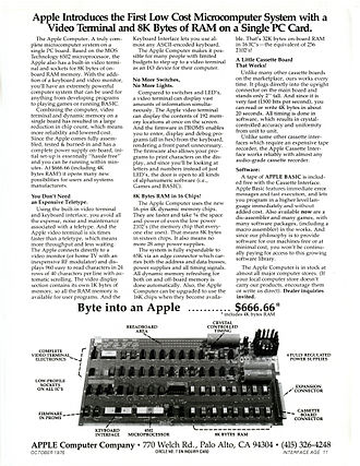 Apple I - Introductory advertisement for the Apple I Computer