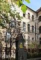 Arad, Gimnaziul Roman de Fete.jpg