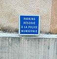 Arbent - Panneau parking réservé à la police municipale (juil 2018).jpg