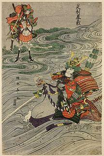 Ashikaga Tadayoshi Japanese samurai