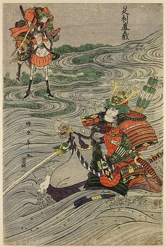 Ashikaga Tadayoshi - Ashikaga Tadayoshi depicted in an Edo period print