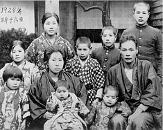 Asian Family in Brazil.jpg