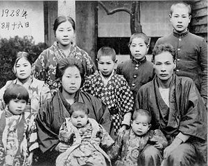 Yonsei (Japanese diaspora) - The great-grandchildren of these Japanese-Brazilian (Nipo-brasileiros) immigrants would be called Yonsei.