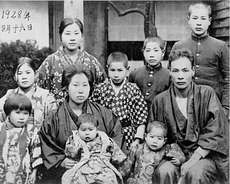 Asian Brazilians - A Japanese family in Brazil