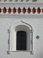 Astrakhan Kremlin Church 07 window (4140550545).jpg