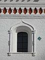 Astrakhan Kremlin Church 07 window (4140550545).jpg