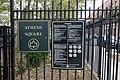 Athens Square Park Qns td (2019-08-21) 03.jpg