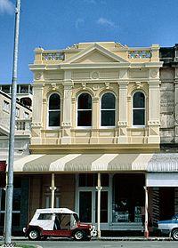 Atkinson & Powell Building, 2000.jpg
