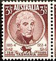 Australianstamp 1612.jpg