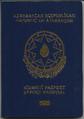 Azərbaycan Respublikası xidməti biometrik pasportu.png