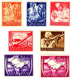 Azad Hind - Unreleased postage stamps of the Azad Hind Government.