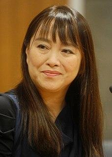 Azumi Inoue Japanese singer (born 1965)