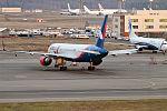 Azur Air, VQ-BKF, Boeing 757-2Q8 (25979453143).jpg