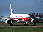 B-2076 China Cargo Airlines Boeing 777-F6Nat Schiphol (AMS - EHAM), The Netherlands pic1.JPG