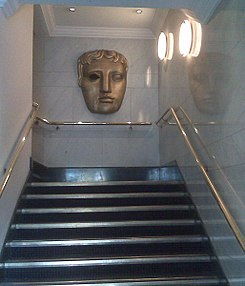 BAFTA Mask at BAFTA HQ in London (2009).jpg