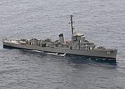 BRP Rajah Humabon (PF 11)