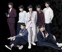 BTS (zespół muzyczny) – Wikipedia, wolna encyklopedia