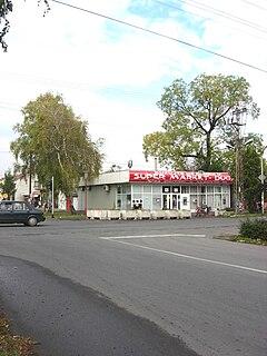 Bački Jarak Town in Vojvodina, Serbia