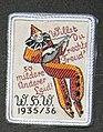 Badge, fundraising (AM 1996.71.385).jpg