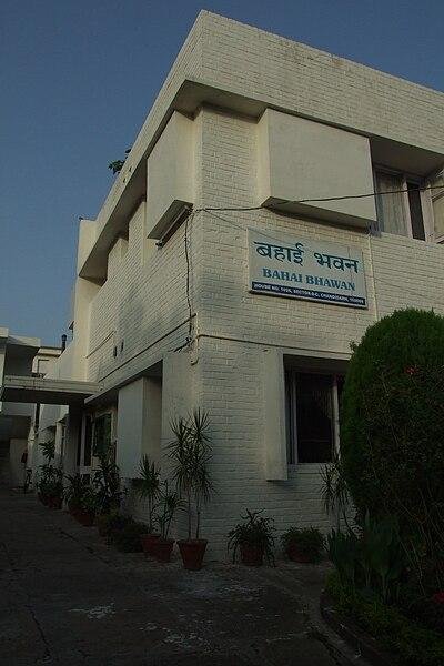 Bahai-House-Chandigarh-02.JPG