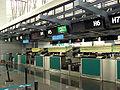 Baiyun airport counter.jpg