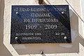 Balatonkenese vasútállomás emléktáblája 01.jpg