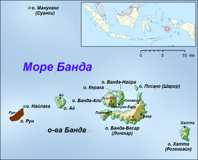 Banda Islands ru marked.png