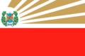 Bandera antigua del estado lara ven 1991 2000 by xvinchox12 ddbk3qx-pre.png