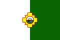 Bandera de Acora.png
