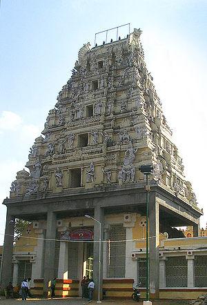 Dodda Ganeshana Gudi - The temple entrance