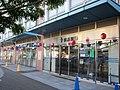 Bank of Yokohama Sugita branch & Nanbushijo branch.jpg