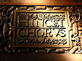 Bas relief at choir loft.JPG