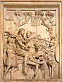 Bas relief from Arch of Marcus Aurelius Marcus Aurelius showing his clemence to barbarii.jpg