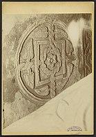 Basilique Saint-Seurin de Bordeaux - J-A Brutails - Université Bordeaux Montaigne - 0498.jpg