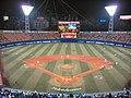 Bay Stars Stadium.JPG