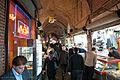 Bazaar Tabriz.jpg