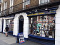 Beatles Store, Baker Street, London - DSCF0463.JPG