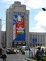 Belarus-Minsk-BSPU-Main Building.jpg