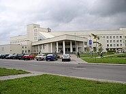 Belarus-Minsk-BSU Branch-Biology Faculty