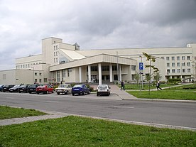 Belarus-Minsk-BSU Branch-Biology Faculty.jpg