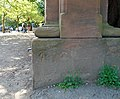 Benchmark, Sefton Park perimeter wall 01.jpg