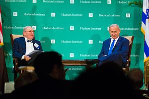Roger Hertog - Hertog with Benjamin Netanyahu at Hudson Institute
