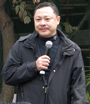 Benny Tai Yiu-ting in February 2015 (revised).jpg