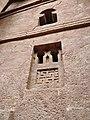 Bet Medhane Alem, Lalibela - panoramio (18).jpg