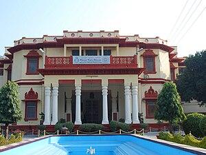 Bharat Kala Bhavan - Bharat Kala Bhavan main building
