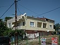 Biçer House - panoramio.jpg