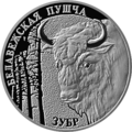 Bialowieza Forest - Bison (silver) rv.png