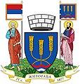 Big crest of Zitoradja.jpg